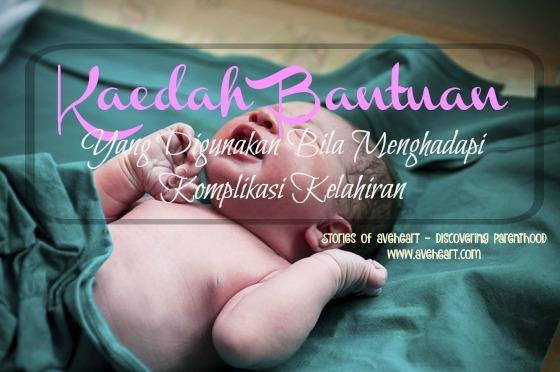 Kaedah Bantuan Kelahiran Bayi